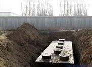工业废水处理一体化设备