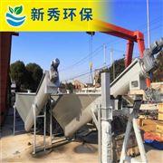 DLXLDLXL型螺旋式砂水分離器