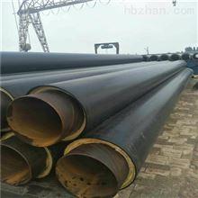 DN15-DN1400聚氨酯直埋式熱水暖氣保溫管施工流程