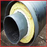 預製鋼套鋼蒸汽保溫管