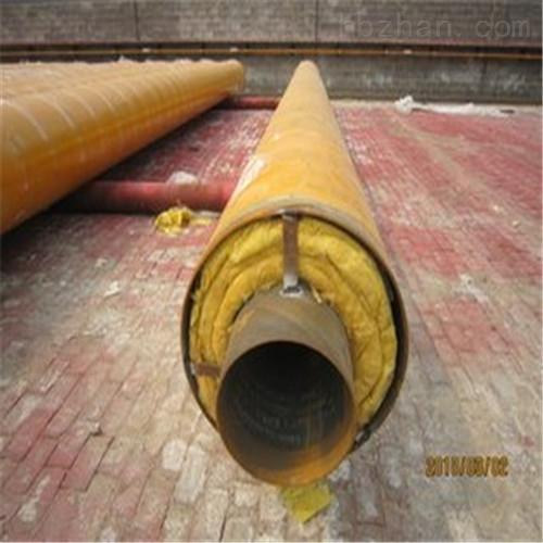 環保鋼套鋼保溫管