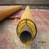 耐高溫鋼套鋼蒸汽保溫管報價