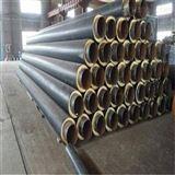 預製直埋保溫聚氨酯鋼管