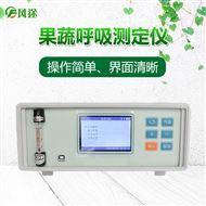 FT-HX10果蔬呼吸强度测定仪