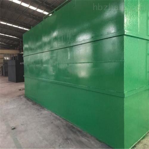 龙泉市食品厂专用废水处理设备