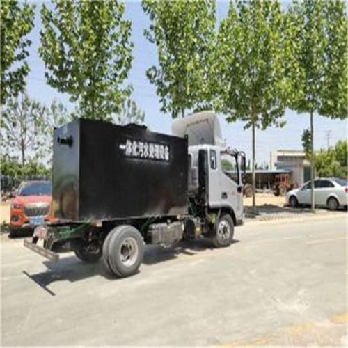 东阳市小型食品废水处理设备