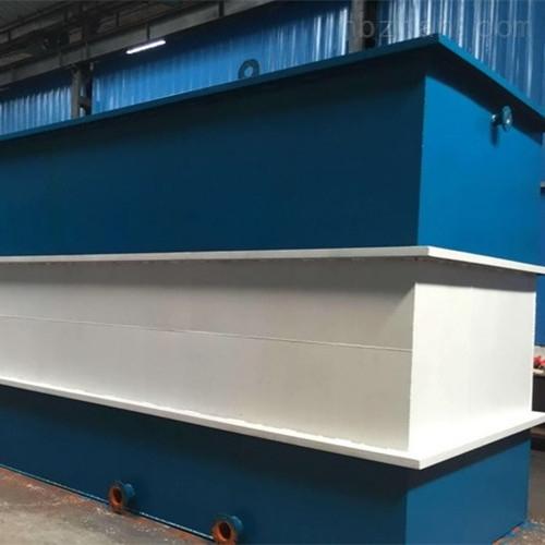 江西MBR污水处理设备厂家直销