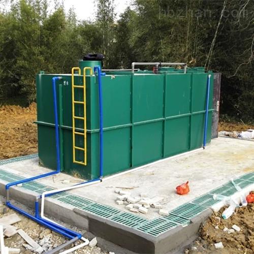 福建高速服务区地埋式污水处理设备