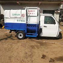 新能源电动挂桶式垃圾车