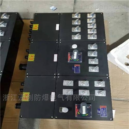 工程塑料32A防爆防腐控制箱