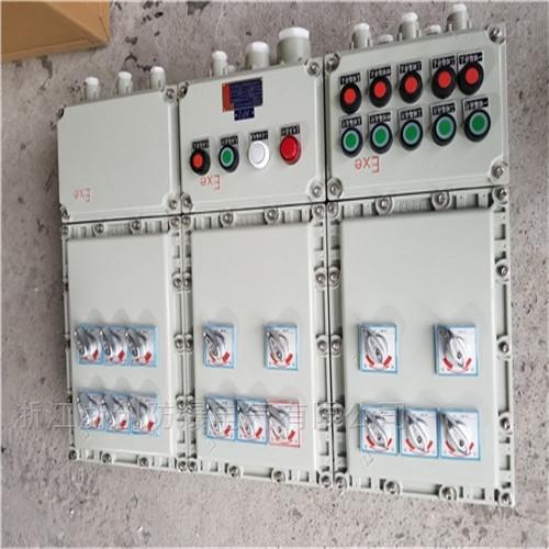 BXMD51-8/32K/250防爆照明配电电源箱
