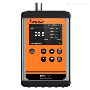 PMD 351气溶胶监测仪 (手持式PM2.5检测仪)