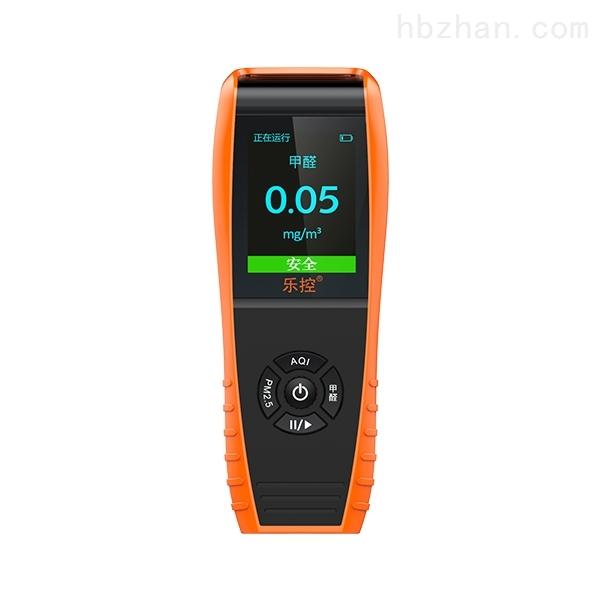 多功能空气质量监测仪