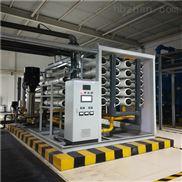电镀废水处理设备 污水设备