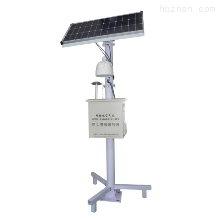 网格化微型空气环境监测站