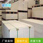 玻镁防火板价格厂家生产8mm玻镁板