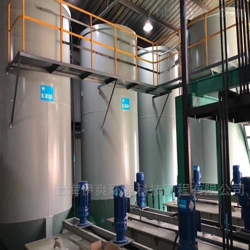 ys污水处理回用设备