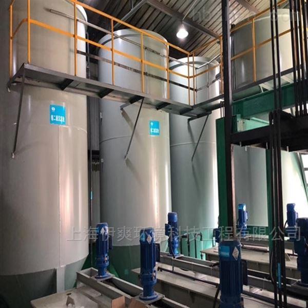 污水处理回用设备