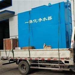 重庆市压力式净水器*