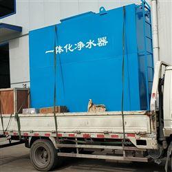 内蒙古压力式净水器