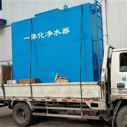 北京市压力式净水器