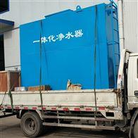 杭州市压力式净水器