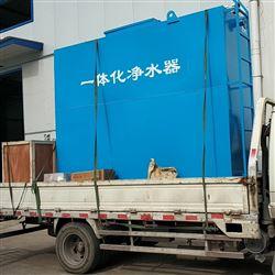 海东市压力式净水器