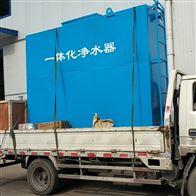 郑州市压力式净水器