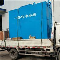 淄博市压力式净水器