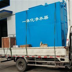 菏泽市压力式净水器污水设备