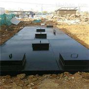 武威市脑科医院污水处理设备前景