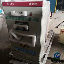 大同全自动恒压变频供水设备