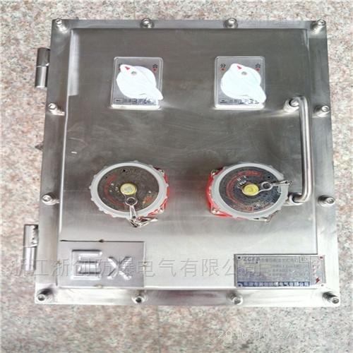 离心机不锈钢防爆控制箱