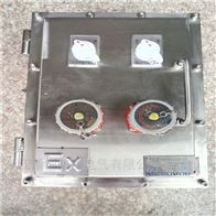 BXK离心机不锈钢防爆控制箱