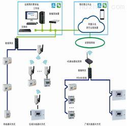 宿舍电控管理系统 安科瑞远程预付费系统