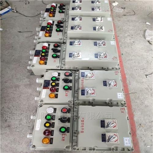 智能照明模块防爆消防应急配电箱