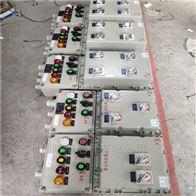 BXMD智能照明模块防爆消防应急配电箱