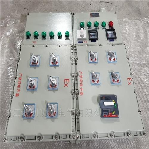罐区现场防爆照明动力配电箱