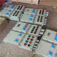BXMD控制电机防爆照明配电箱