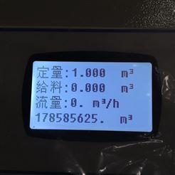 果冻食品厂定量加水流量计