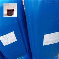 QXJ1012廣州鍋除垢劑報價