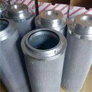 黎明液压油滤芯质优价廉