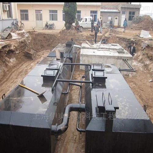 MBR膜污水处理一体机