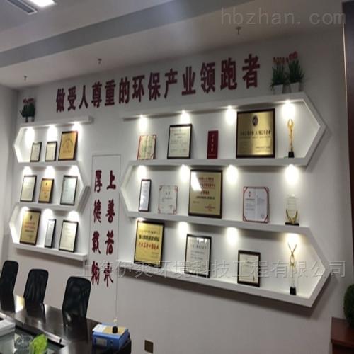 上海污水处理厂家直销