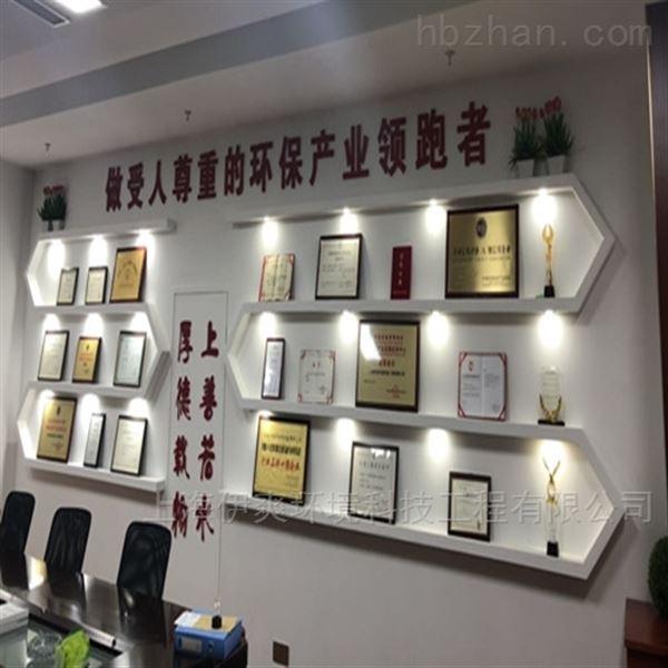 上海污水处理厂家价格