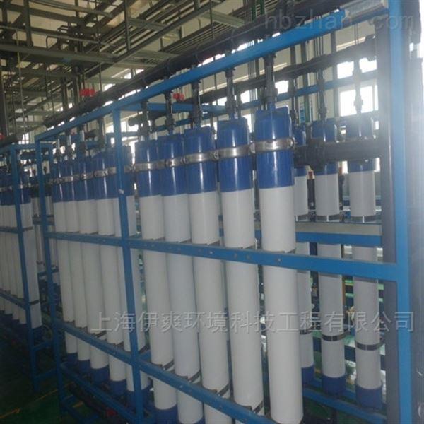 铝氧化废水中水回用设计方案