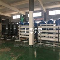 氧化染色废水处理设备