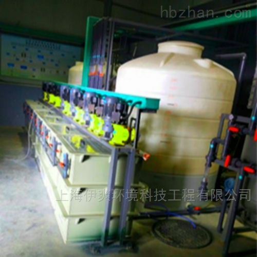 ys酸洗磷化污水微排放设备