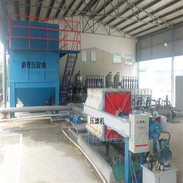 防盗门磷化清洗水回用设备