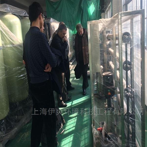 机械脱脂磷化清洗水处理